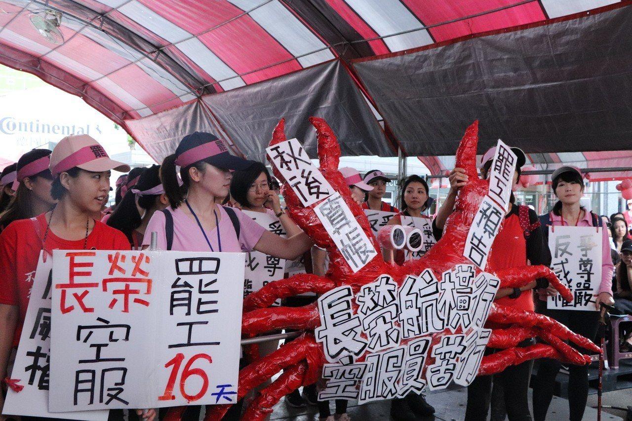 長榮空服員罷工進入第16天(截至7月5日),今早5點半進行在召開完記者會後開始「...
