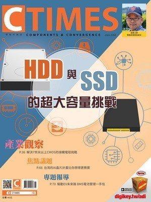 2019年6月第332期HDD與SSD的超大容量挑戰