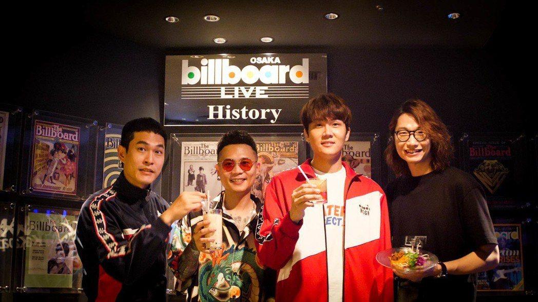 宇宙人與蕭秉治(左二)出席2019Taiwan BeatsBeats日本參演系列...