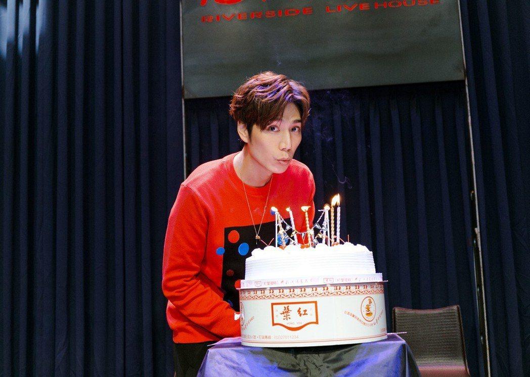 潘裕文提前慶祝35歲生日。圖/闊思音樂提供