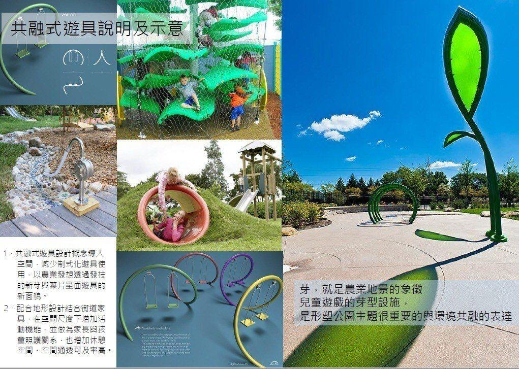 桃園市八德區的兒35公園,市府以知名童話故事「傑克與魔豆」設計主題公園,預計今年...