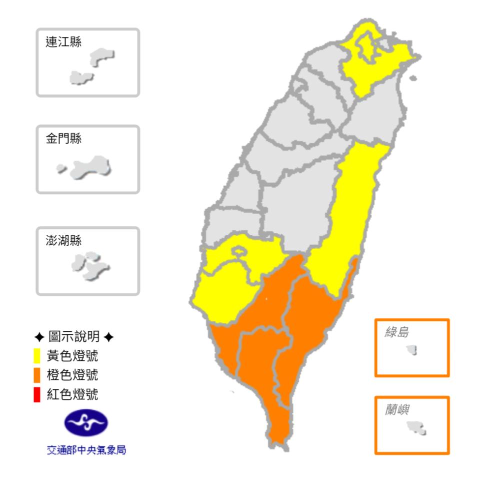 高雄、屏東、台東等縣市已連續3天達高溫36度以上,被列橙色燈號警示,民眾更因天熱...