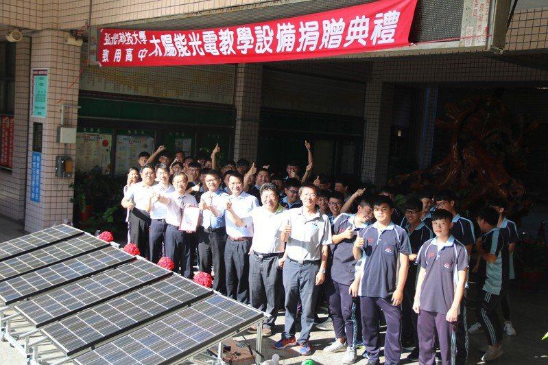 弘光科大捐太陽教學設備給致用高中。圖/弘光科大提供