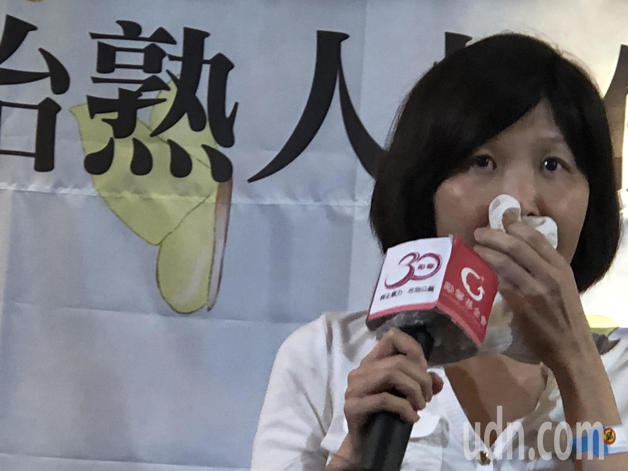 勵馨基金會今開記者會,希望將台灣第一本以熟人性侵為題材的兒童繪本《蝴蝶朵朵》(字...
