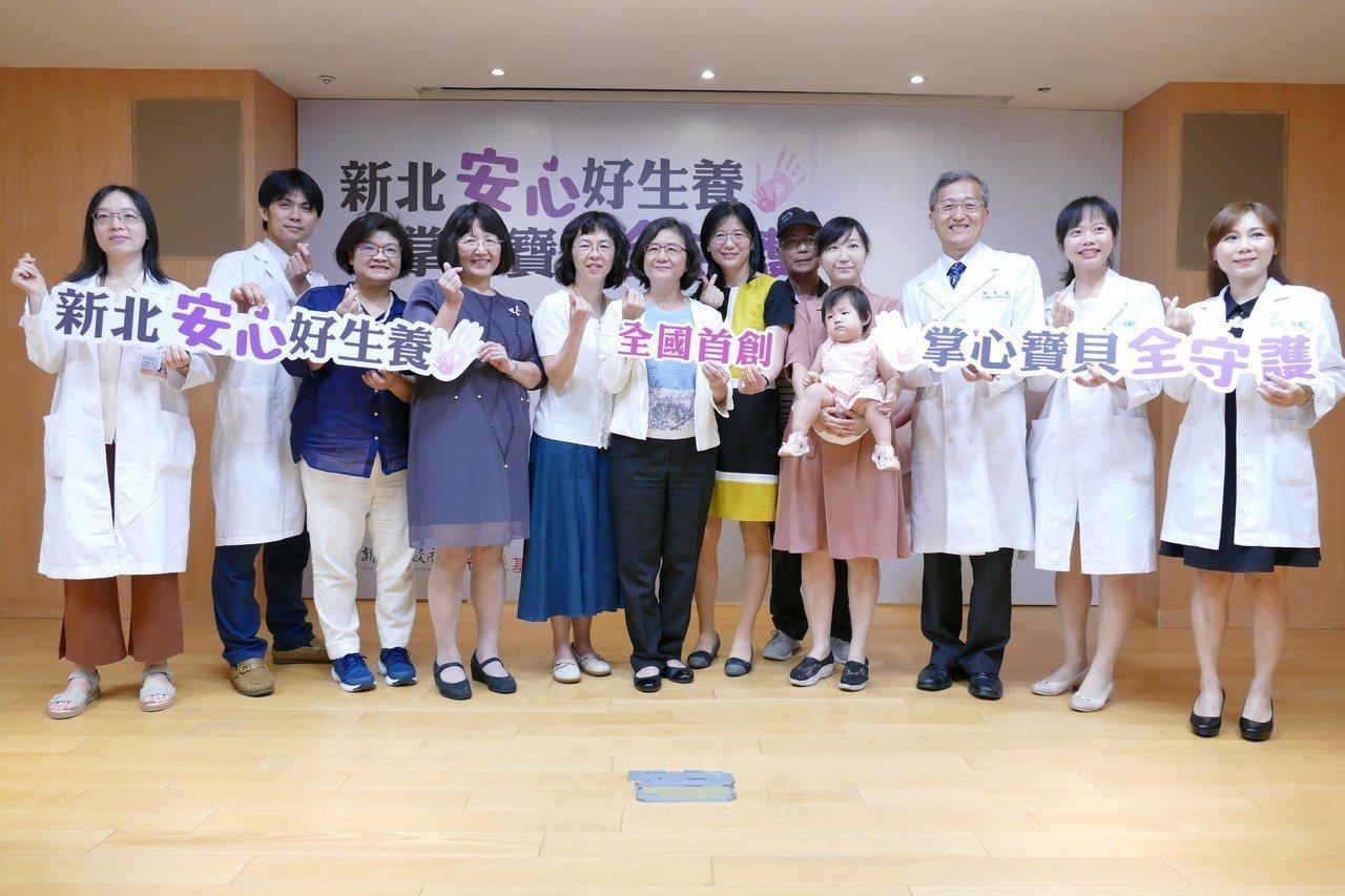 新北市結合台灣早產兒基金會及19家有新生兒照護中心醫療院所,主動提供極低體重兒2...