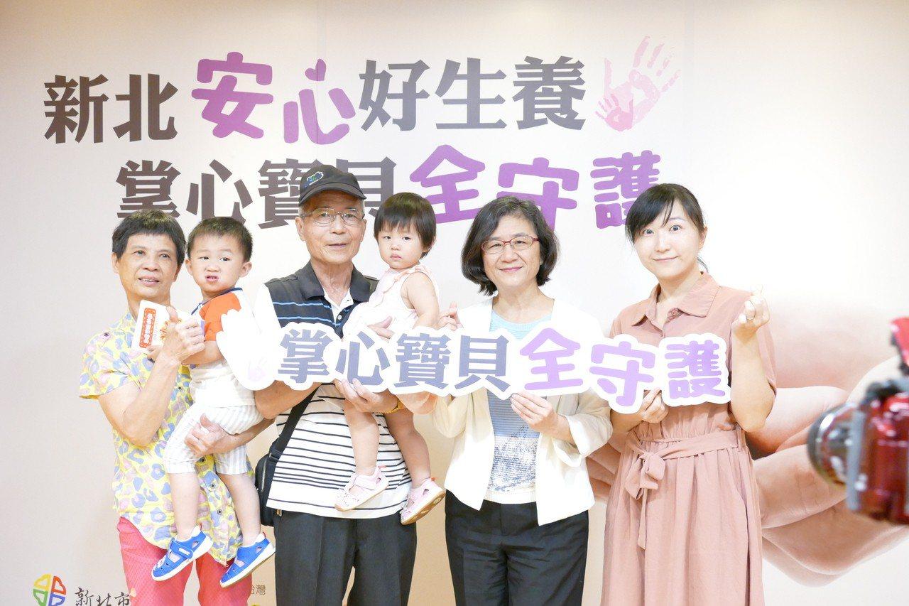 新北市結合台灣早產兒基金會及19家有新生兒照護中心醫療院所,將新北所有出生低於1...
