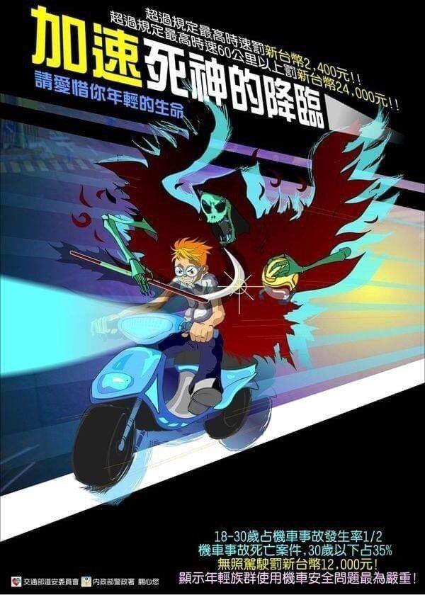 台南市學甲警分局將加強暑假青少年違規騎機車。記者吳淑玲/翻攝