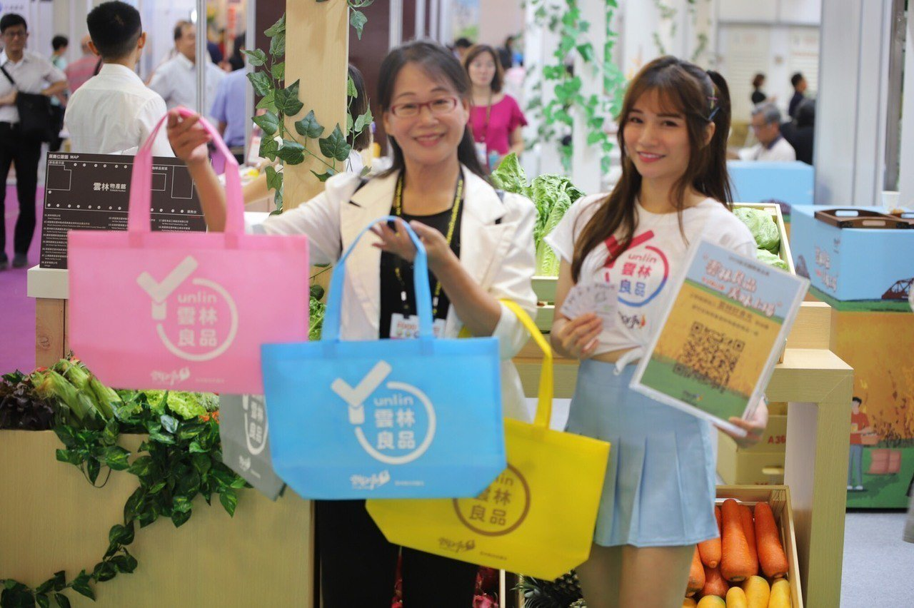 台北國際食品展登場 雲林23家廠商展現多元農特產品