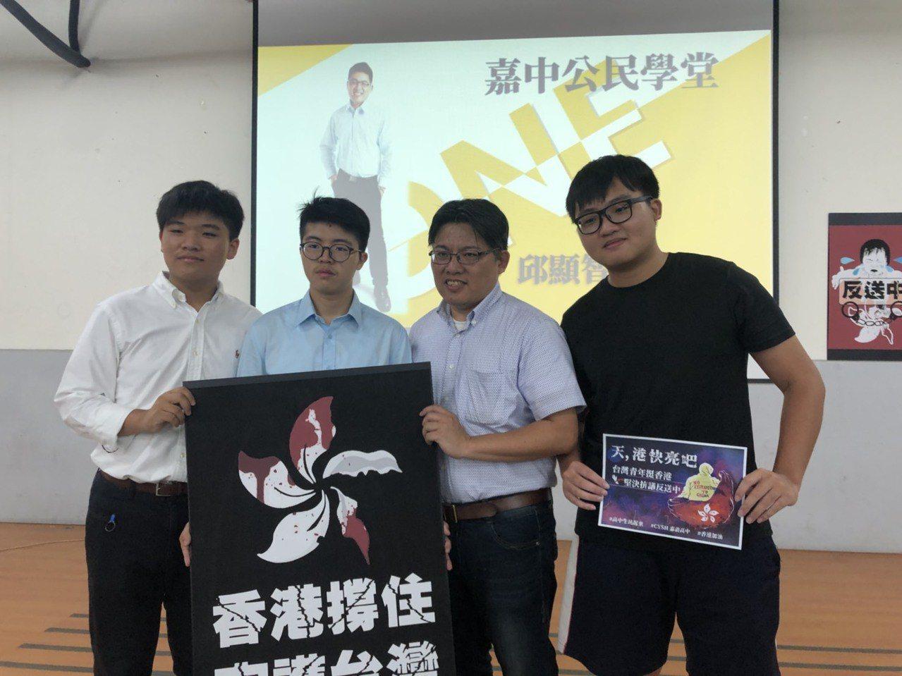 嘉中學生邀請時代力量黨主席邱顯智(右二),解說香港反送中運動。記者李承穎/攝影