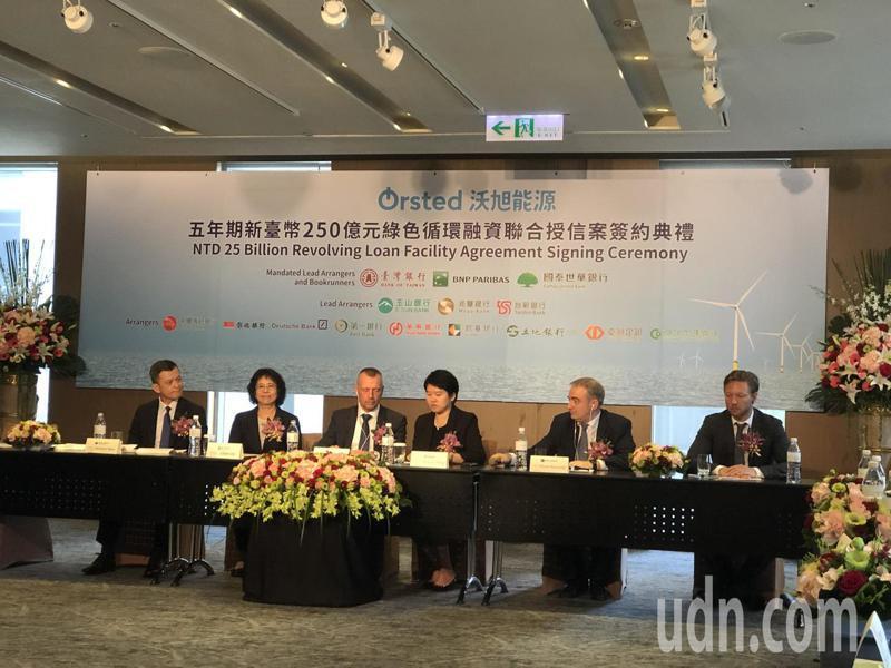 沃旭能源今與包含國內8家公股行庫在內,共15家國內外銀行,簽署為期5年、250億元的綠色循環融資案。記者張語羚/攝影