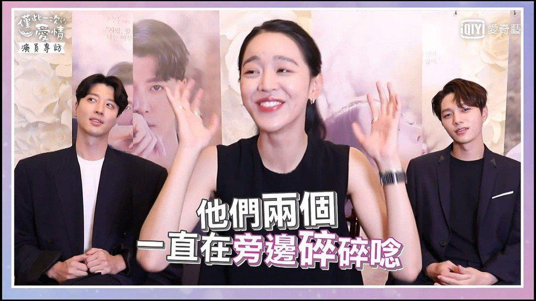 「僅此一次的愛情」申惠善(中)金明洙(左)、李東健的碎唸崩潰大笑。圖/愛奇藝台灣