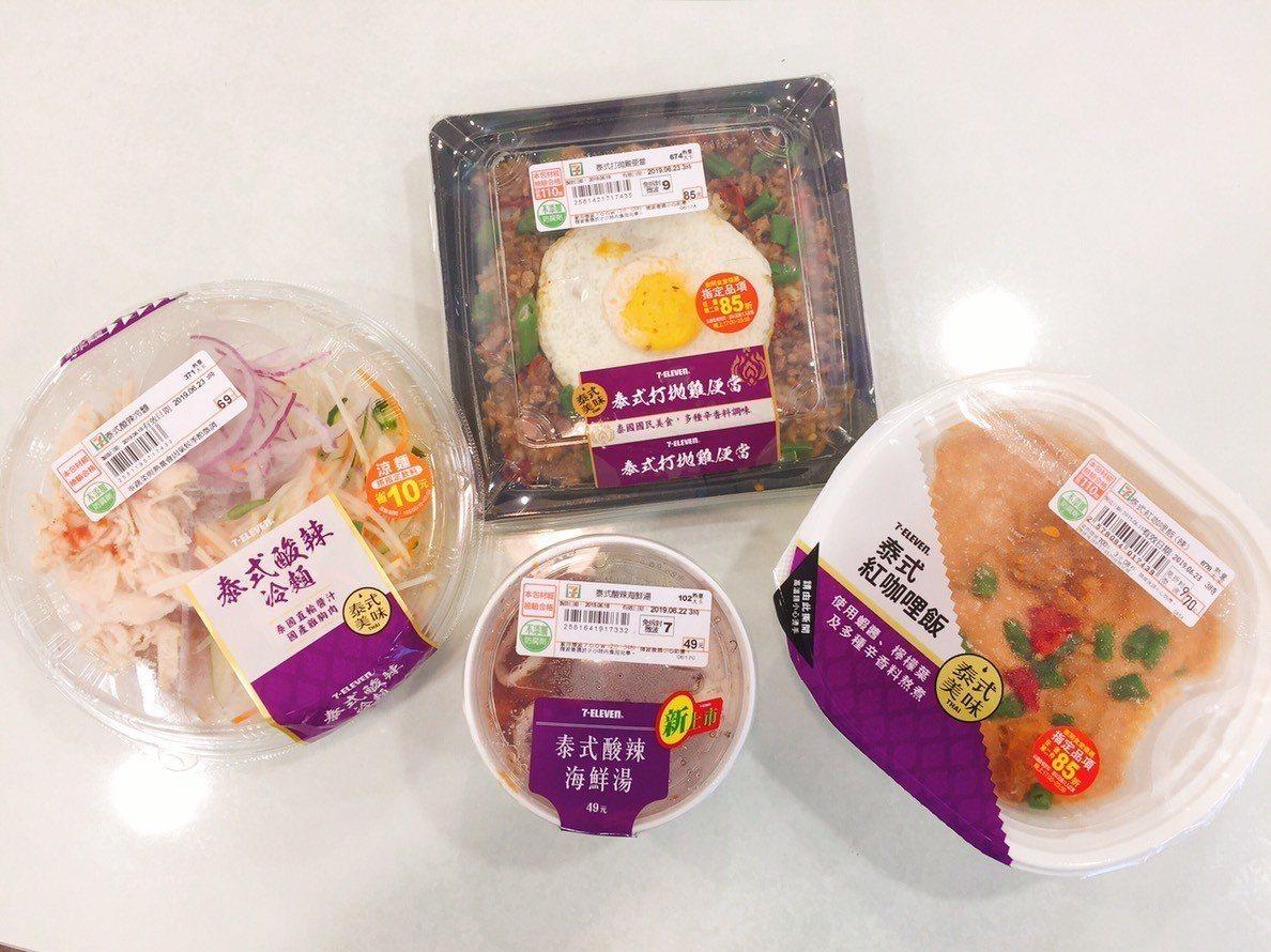 7-ELEVEN推出「泰式打拋雞便當」、「泰式紅咖哩飯」、「泰式酸辣冷麵」及「泰...