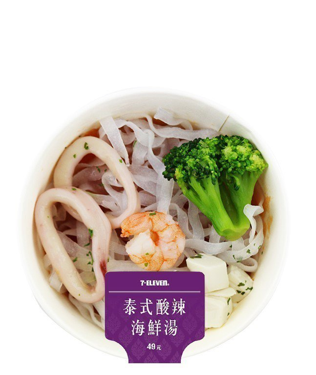 泰式酸辣海鮮湯,售價49元,限量65萬份。圖/7-ELEVEN提供