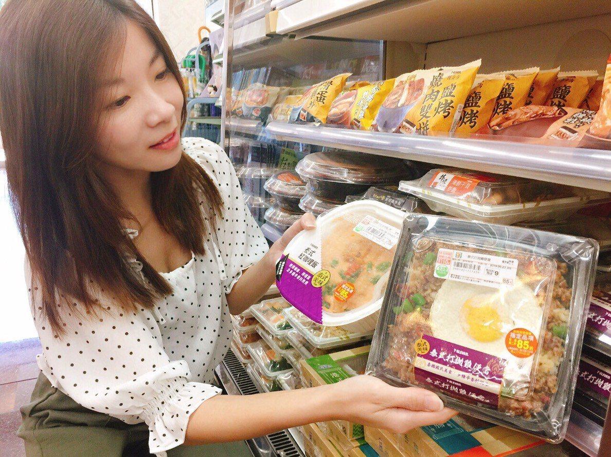 7-ELEVEN看準夏季高溫商機,開發一系列超開胃的泰式鮮食。圖/7-ELEVE...