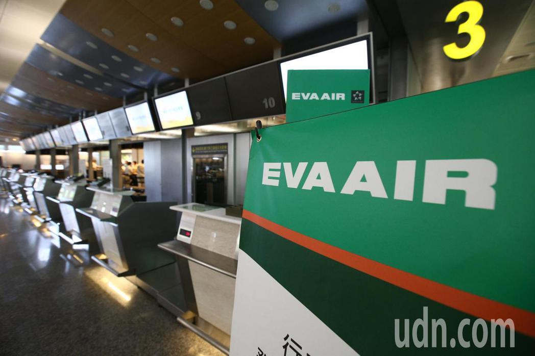 長榮航空勞資協商破裂,空服員宣布四點開始罷工,松山機場16:45長榮班機航班可能...