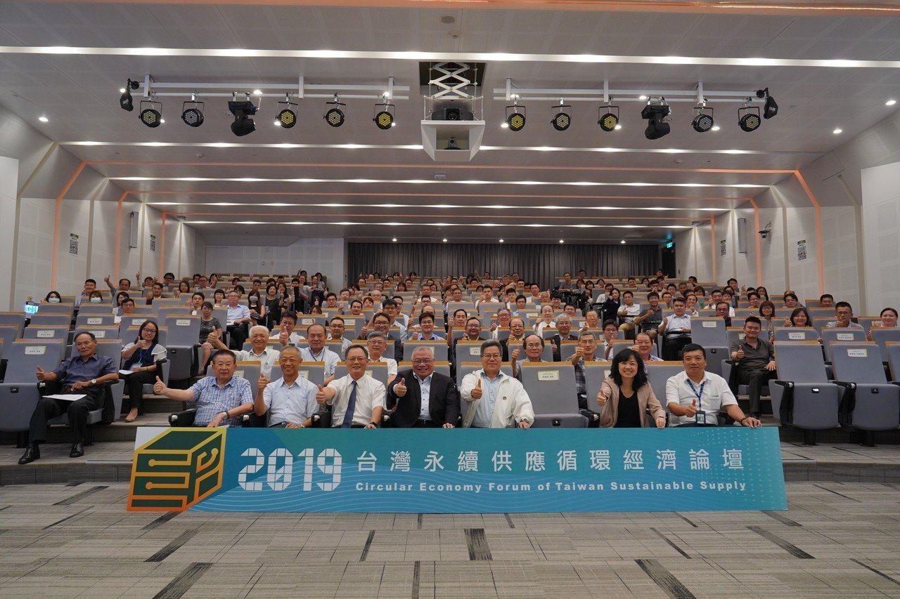 日月光在2019台灣永續供應循環經濟論壇,發表投資千萬元建置的智慧電網成果。圖/...