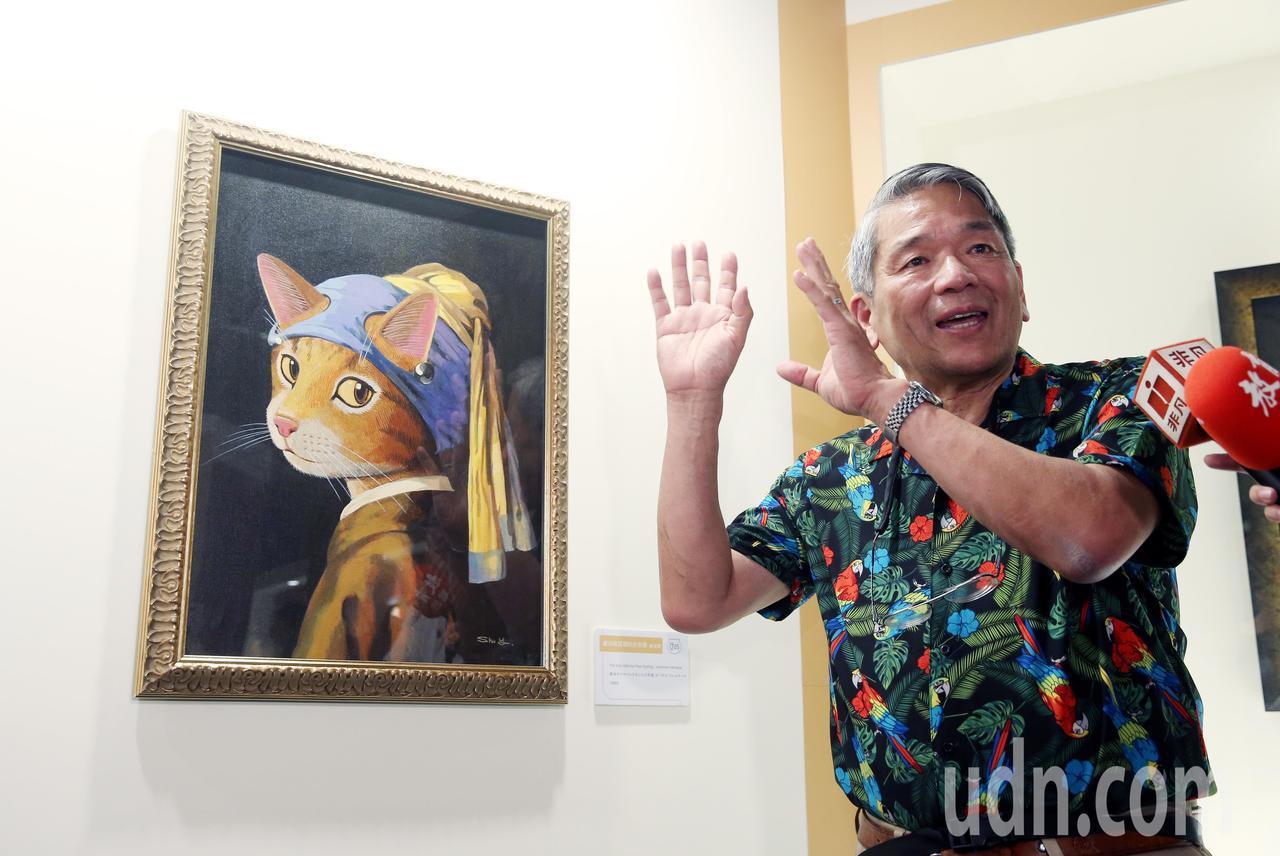 貓美術館開展,日本知名畫家山本修(圖)介紹個人的CATART世界名畫展。記者邱德...