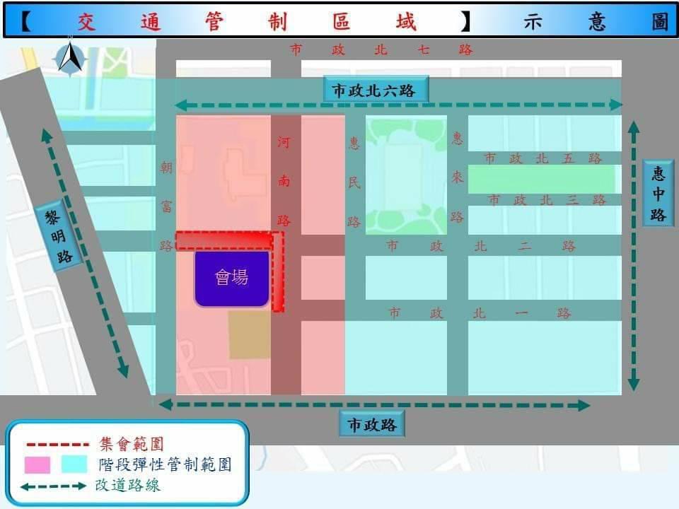 台中市警局第六分局今天最新公布,本周六韓國瑜活動造勢會場周遭管制圖。圖/台中市警...