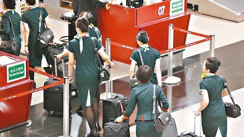 長榮航空自6月20日下午16:00開始罷工。圖/報系資料照