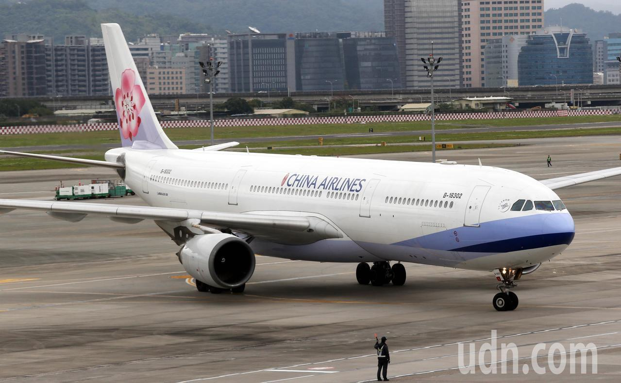 中華航空說,對於桃園市空服員職業工會今下午啟動罷工是「預料之外」。聯合報系資料照