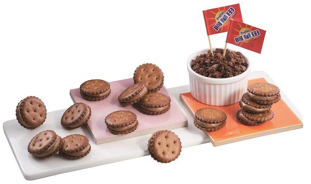 聖比德X阿華田脆酷力牛軋餅,30入盒裝售價220元。圖/7-ELEVEN提供