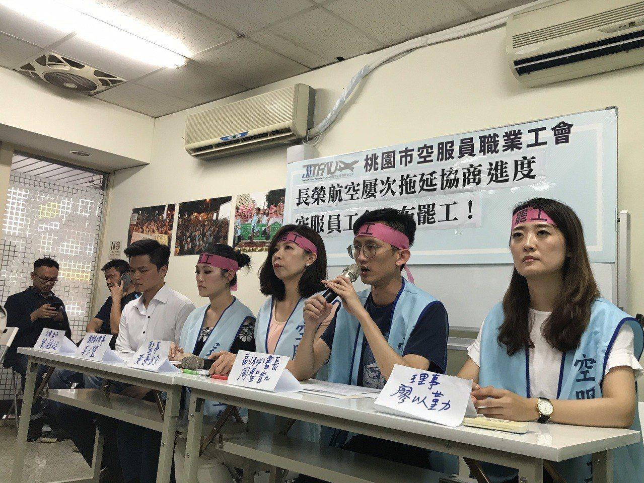 長榮航空空服員宣布今下午4點開始罷工行動,目前現場已有700多名空服員聚集,工會...
