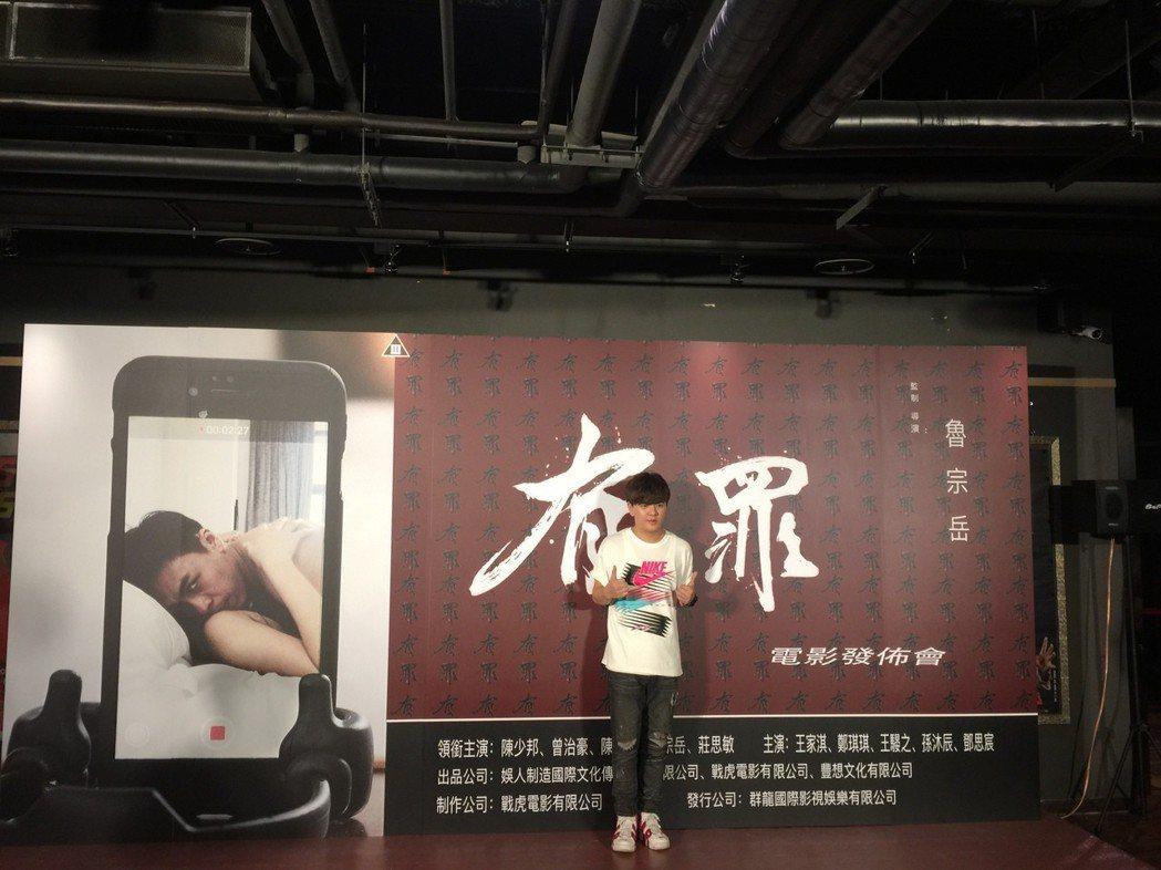曾治豪處理完父親後事,馬上繼續演藝工作,成為新片「有罪」首映禮的焦點。記者蘇詠智...