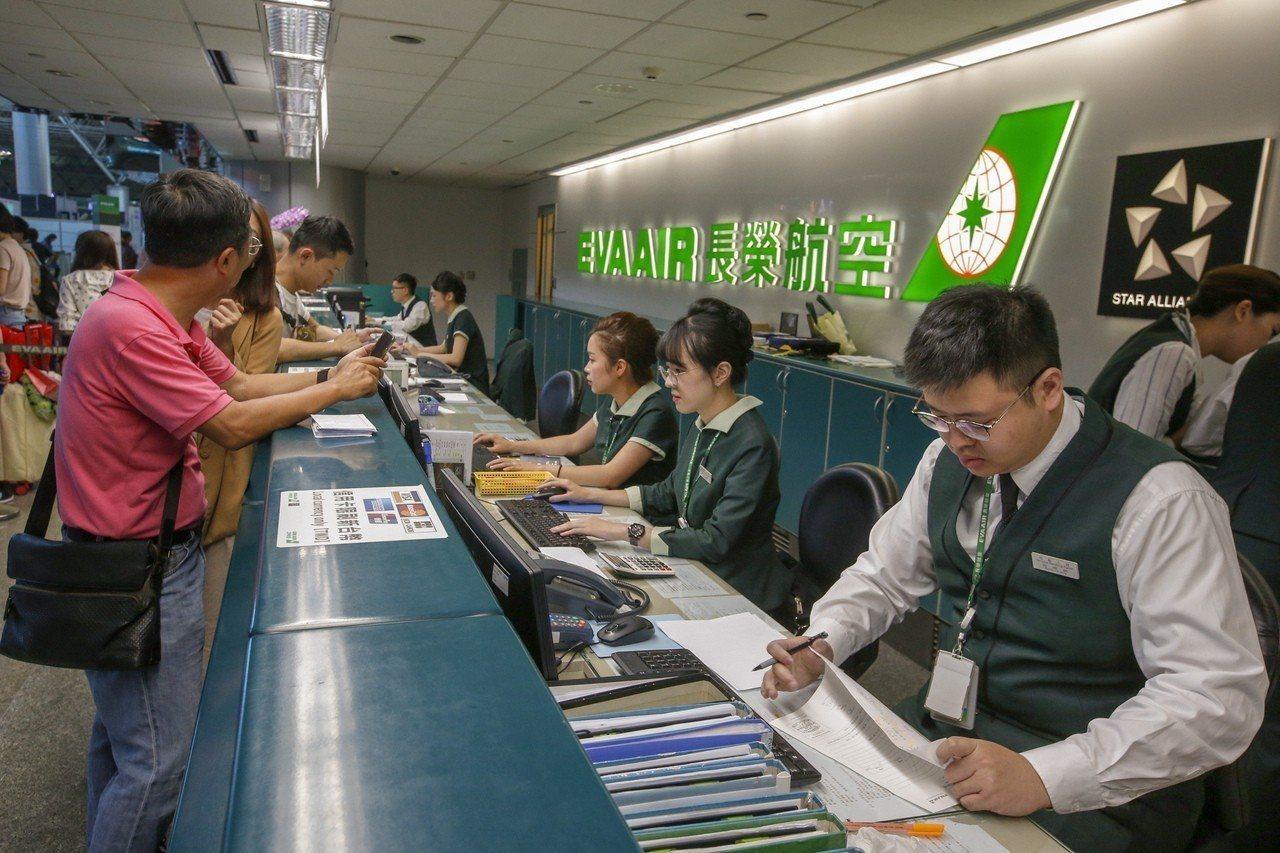 長榮航空於6月20日下午16:00開始罷工。記者鄭超文/攝影