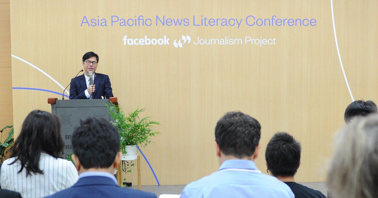 行政院副院長陳其邁,今日出席「Facebook亞太新聞識讀會議」。取自陳其邁臉書