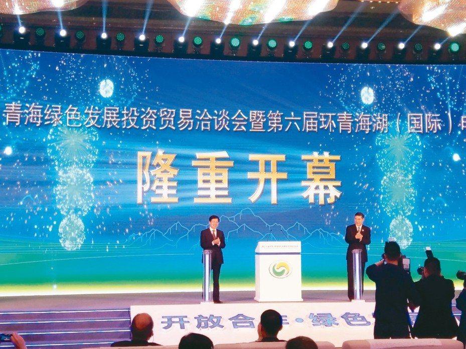 大陸全國工商聯主席高雲龍(左)與青海省委書記王建軍(右)共同啟用開幕式。 圖/本報青海傳真