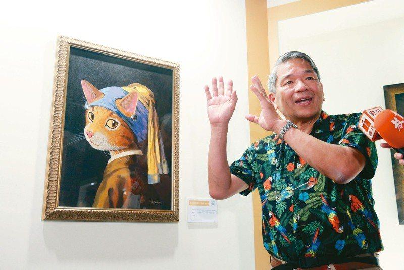 貓美術館在台北花博流行館開展,展出由日本知名畫家山本修創作的CATART世界名畫展。 記者邱德祥/攝影