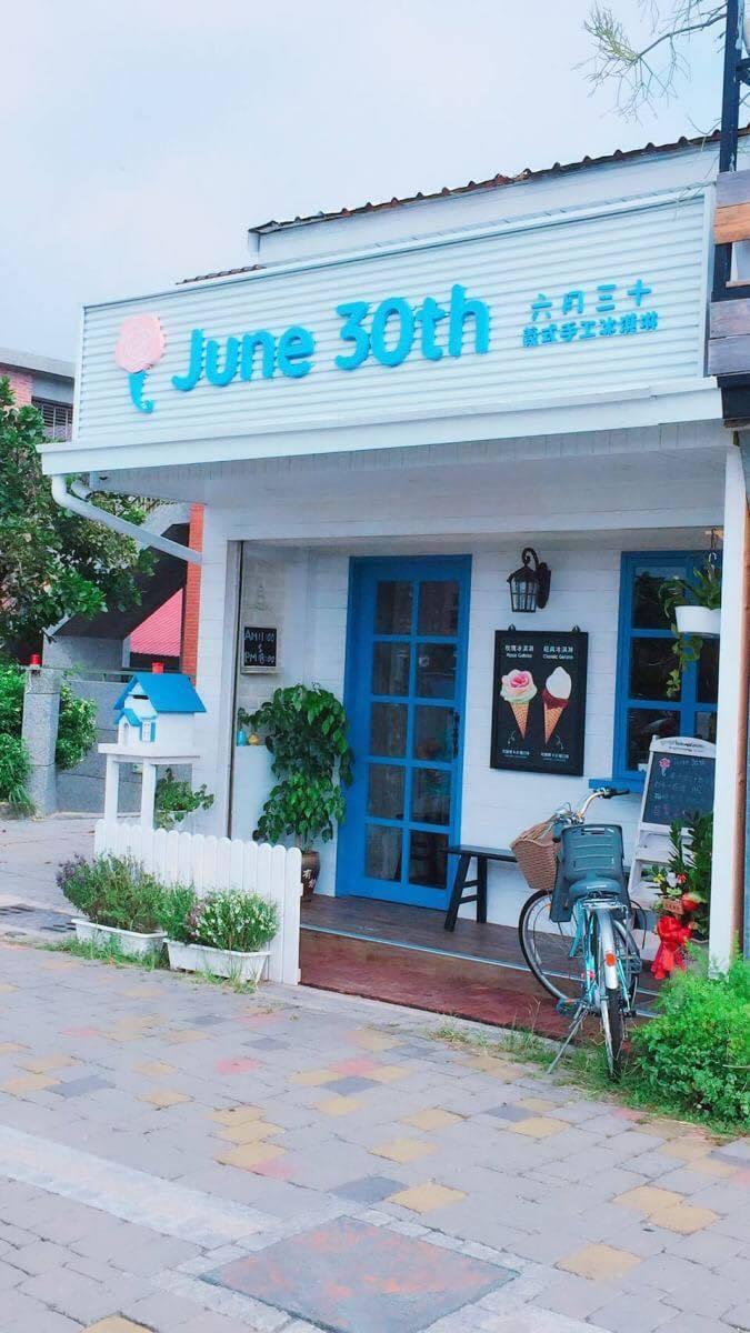 店面是單純優雅的白色。圖/June30th六月三十義式手工冰淇淋 提供