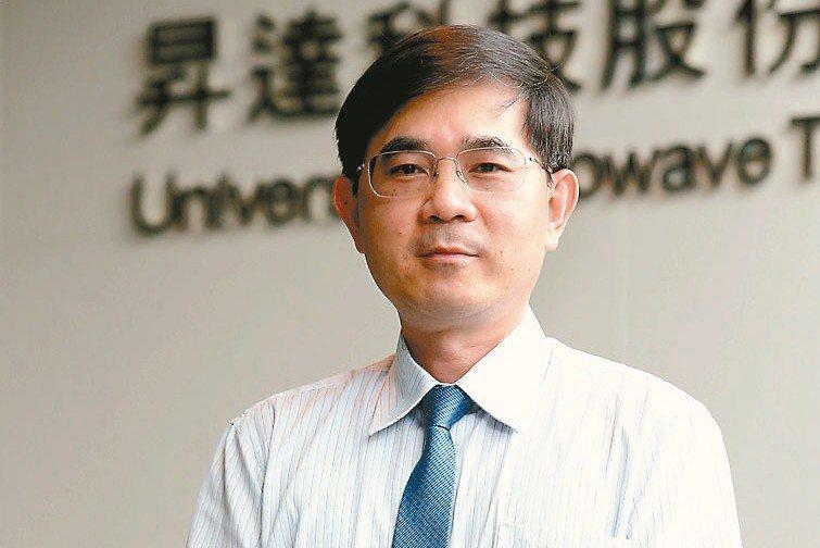昇達科總經理吳東義