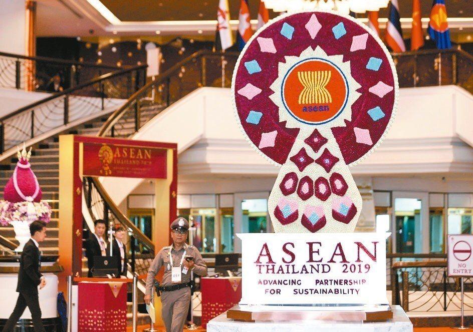 美國提出印太戰略後,東南亞國家協會6月提出印太展望。 歐新社