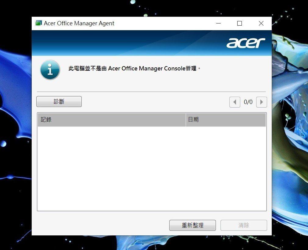 Acer ProShield為硬碟管理工具,針對硬碟、資料做加密及100%軟體移...