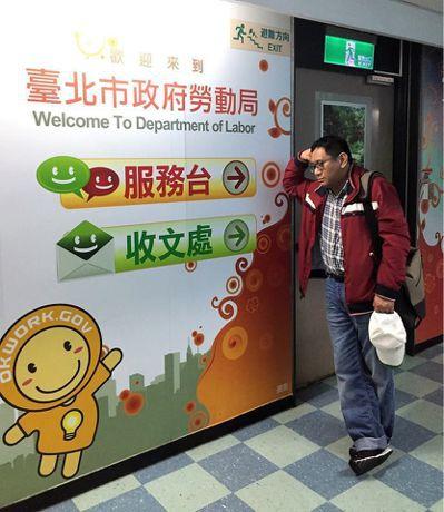 豐年社前社長汪文豪去年「被請辭」後不服,向台北市勞動局申請就業歧視申訴。 圖/取...