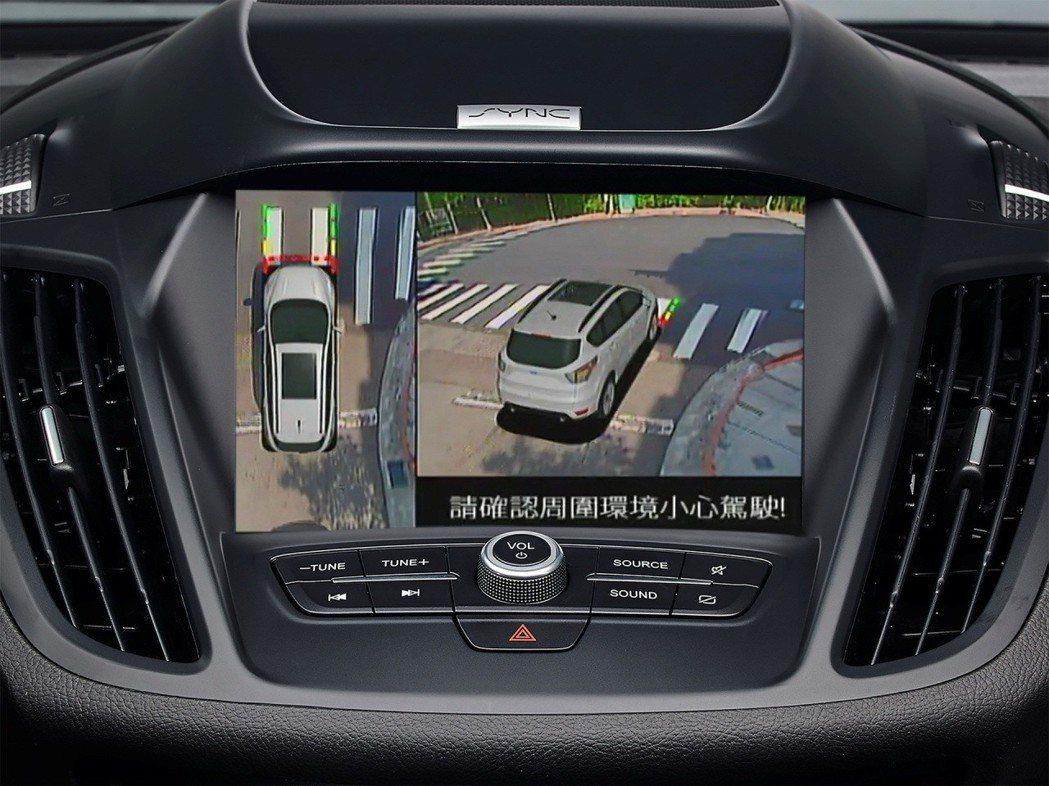 Ford Kuga將升級360°環景影像行車輔助系統。圖為MK2.5版本。 圖/...