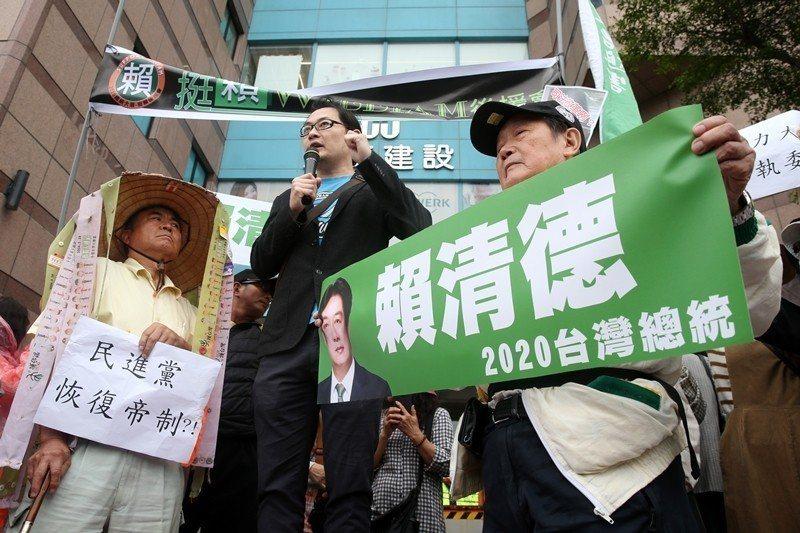 5月28日,民進黨舉行中執會討論總統黨內初選,數百位挺賴民眾到場抗議,要求公平的...
