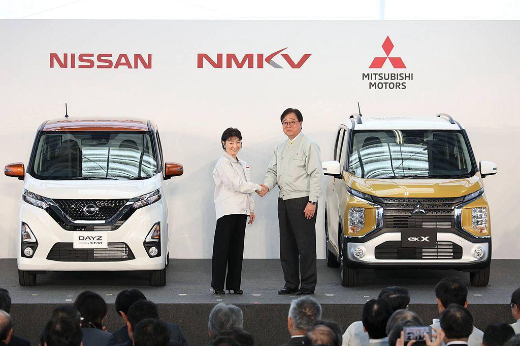由日本Nissan與Mitsubishi Motors合資成立的NMKV株式会社...