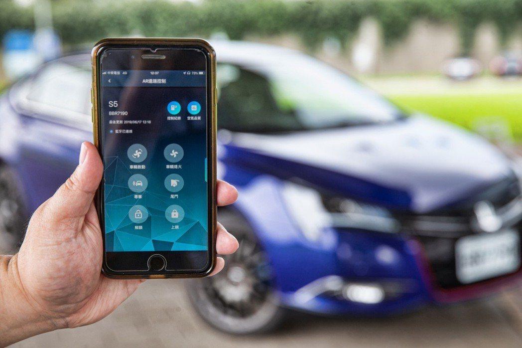 Luxgen S5 GT225導入媲美百萬進口房車的全新LUXGEN LINK+...