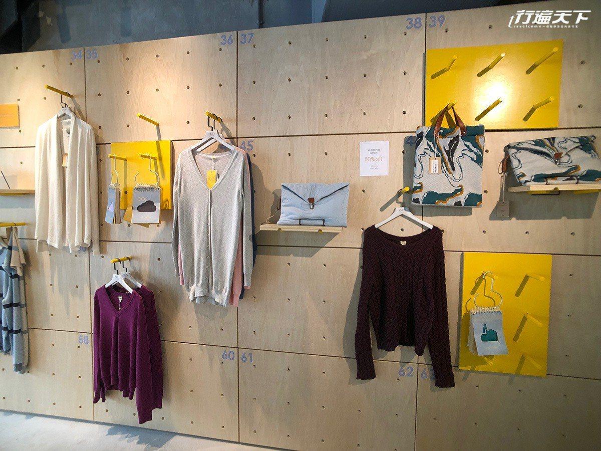 服裝循環回收再製的機器,可將舊衣重新製成新衣。