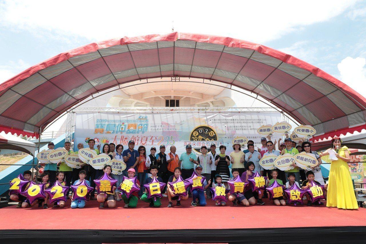 明年2020年6月21日下午,台灣將出現百年難得一見的日環食景象,嘉義縣15校成...