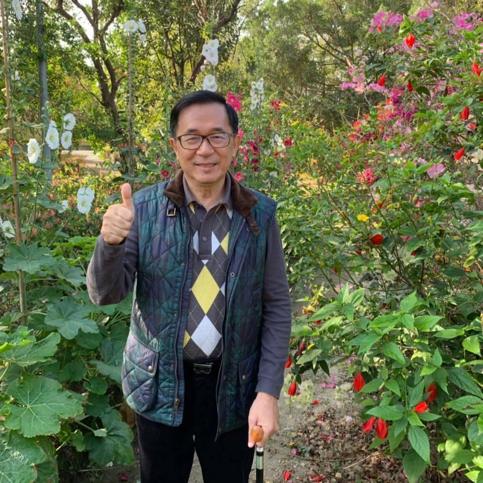 前總統陳水扁。取自臉書