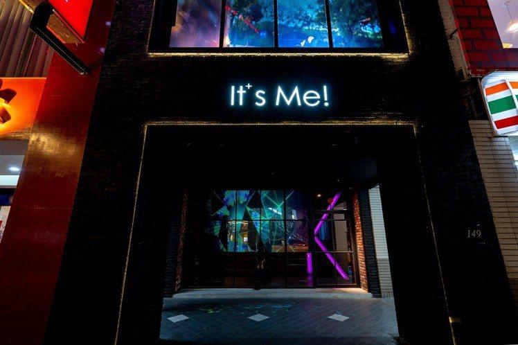 金門酒廠推出全台首間光雕酒吧「Its Me Bar」。圖/金門酒廠提供【...