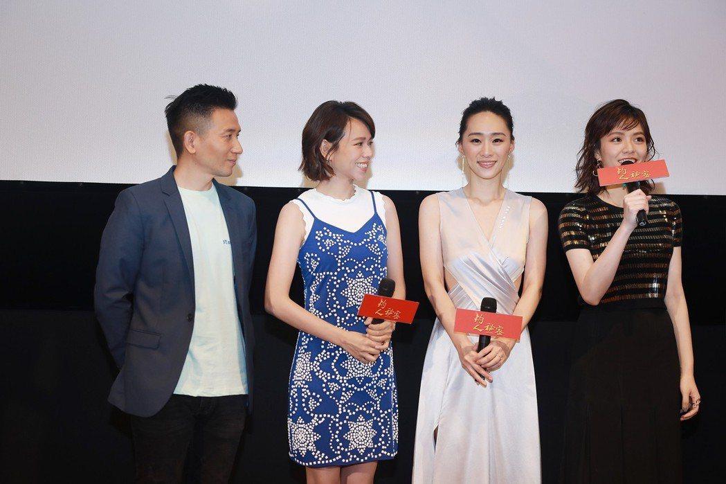 導演趙德胤(左起)、演員夏于喬、吳可熙及宋芸樺出席「灼人秘密」預告首播記者會,暢