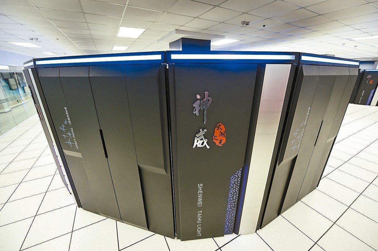 中國大陸「神威太湖之光」超級電腦檔案照。 新華社
