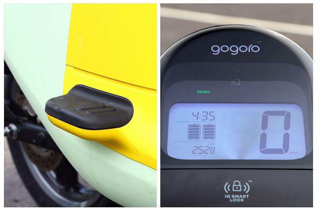 Gogoro 3後座踏板改為固定式,同時儀表也改為單色螢幕。 記者張振群/攝影