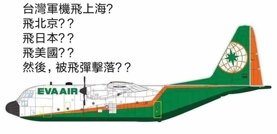 圖/翻攝自LINE網友創作