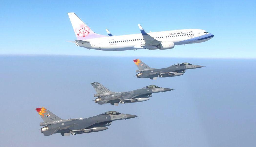 中華民國空軍一號。圖/空軍司令部臉書粉絲專頁
