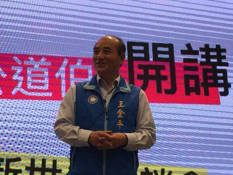 藍營名嘴呼籲高雄市長韓國瑜退出初選,立法院前院長王金平認為,要尊重韓國瑜的願望。記者楊濡嘉/攝影
